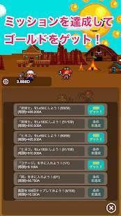 Androidアプリ「Clicker Gold」のスクリーンショット 4枚目