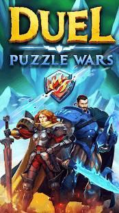 Androidアプリ「決闘パズルウォーズ (Duel Puzzle Wars PvP)」のスクリーンショット 5枚目