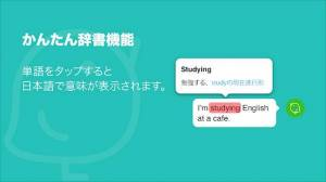 Androidアプリ「英語&英会話SNS Engly(イングリー)」のスクリーンショット 5枚目