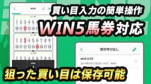 Androidアプリ「競馬点数計算 競馬の点数で予想できる計算機」のスクリーンショット 2枚目