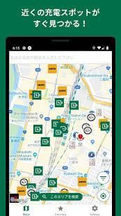 Androidアプリ「電源Wifiマップ 公式サイトの正確な情報を掲載」のスクリーンショット 1枚目