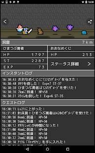Androidアプリ「LogRogue(ログローグ)」のスクリーンショット 1枚目