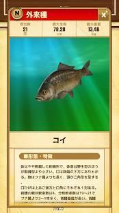 Androidアプリ「緊急SOS!池の水ぜんぶ抜く大作戦 ~ THE GAME ~」のスクリーンショット 5枚目