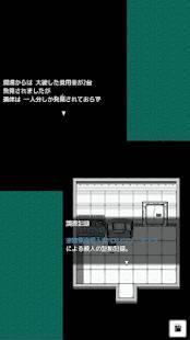 Androidアプリ「碧落のリメイナー」のスクリーンショット 2枚目