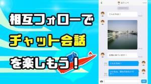 Androidアプリ「競艇トーク 競艇好きと繋がるボートレースSNS」のスクリーンショット 3枚目