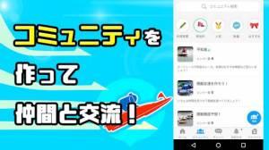 Androidアプリ「競艇トーク 競艇好きと繋がるボートレースSNS」のスクリーンショット 2枚目