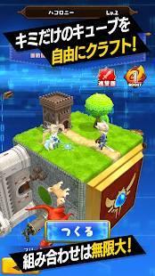 Androidアプリ「ドラゴン&コロニーズ」のスクリーンショット 3枚目