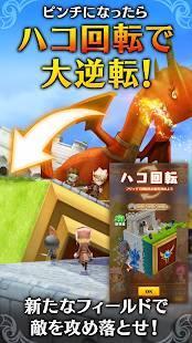 Androidアプリ「ドラゴン&コロニーズ」のスクリーンショット 5枚目