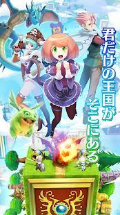 Androidアプリ「ドラゴン&コロニーズ」のスクリーンショット 1枚目