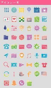 Androidアプリ「かわいい壁紙アイコン カラフル・レインドロップ 無料」のスクリーンショット 4枚目