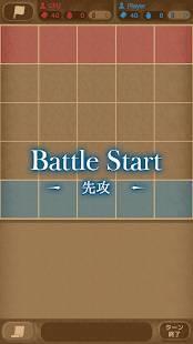Androidアプリ「Golden Eggller」のスクリーンショット 4枚目