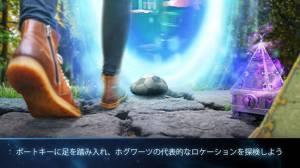 Androidアプリ「ハリー・ポッター: 魔法同盟」のスクリーンショット 2枚目