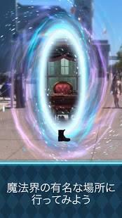 Androidアプリ「ハリー・ポッター: 魔法同盟」のスクリーンショット 3枚目