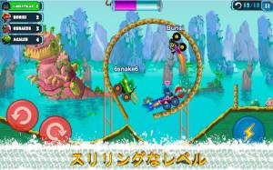 Androidアプリ「Car Eats Car マルチプレイヤー・レーシングゲーム」のスクリーンショット 3枚目