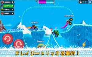 Androidアプリ「Car Eats Car マルチプレイヤー・レーシングゲーム」のスクリーンショット 5枚目