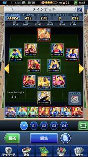 Androidアプリ「Jリーグクラブチャンピオンシップ」のスクリーンショット 3枚目