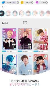 Androidアプリ「BTS WORLD」のスクリーンショット 4枚目