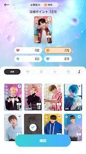 Androidアプリ「BTS WORLD」のスクリーンショット 5枚目