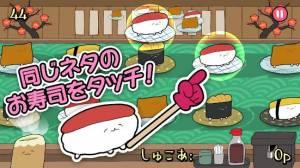 Androidアプリ「おしゅしだよFever!!」のスクリーンショット 2枚目