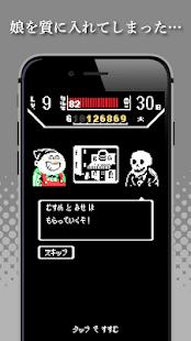 Androidアプリ「カニバルバーガー」のスクリーンショット 1枚目