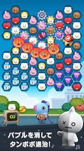 Androidアプリ「LINE ハローBT21-簡単爽快!かわいいバブルシューティングパズルでポップなタウンを作っちゃお!」のスクリーンショット 3枚目