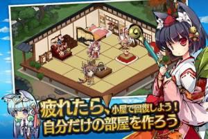 Androidアプリ「百姫召喚〜異世界との絆〜」のスクリーンショット 5枚目