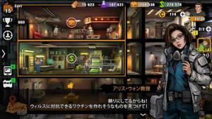 Androidアプリ「Zero city: ゾンビシェルターサバイバルシミュレータ」のスクリーンショット 5枚目