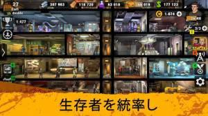 Androidアプリ「Zero city: ゾンビシェルターサバイバルシミュレータ」のスクリーンショット 4枚目