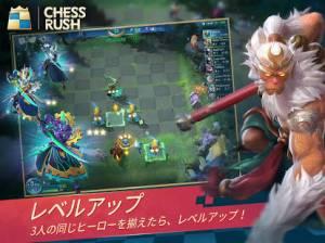 Androidアプリ「Chess Rush」のスクリーンショット 4枚目