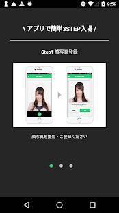 Androidアプリ「LIVE QR」のスクリーンショット 3枚目