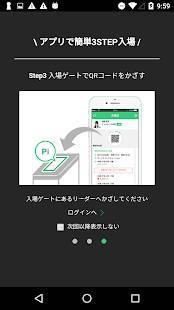 Androidアプリ「LIVE QR」のスクリーンショット 5枚目