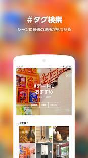 Androidアプリ「LINE STEP」のスクリーンショット 2枚目