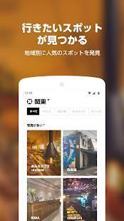 Androidアプリ「LINE STEP」のスクリーンショット 1枚目