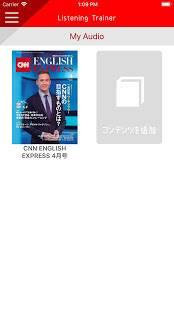 Androidアプリ「リスニング・トレーナー(リストレ)」のスクリーンショット 1枚目