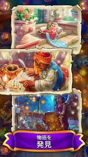 Androidアプリ「Jewels of Rome ローマの宝石: マッチ3パズルゲーム」のスクリーンショット 4枚目