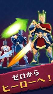 Androidアプリ「Mighty Quest (マイティ・クエスト)」のスクリーンショット 2枚目