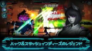 Androidアプリ「ダークソード2 (Dark Sword 2)」のスクリーンショット 1枚目