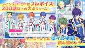 Androidアプリ「ヒーロー'sパーク」のスクリーンショット 4枚目
