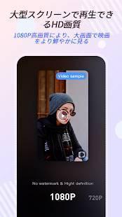Androidアプリ「LightMV - 写真スライドショー・ムービーメーカーアプリ」のスクリーンショット 3枚目