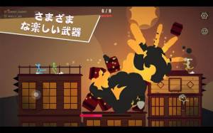 Androidアプリ「Stick Fight: The Game Mobile」のスクリーンショット 5枚目