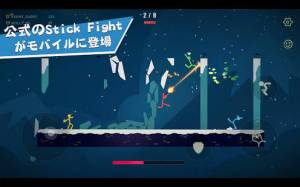 Androidアプリ「Stick Fight: The Game Mobile」のスクリーンショット 2枚目