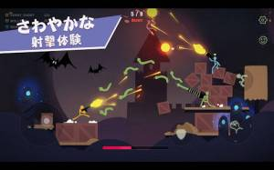 Androidアプリ「Stick Fight: The Game Mobile」のスクリーンショット 3枚目