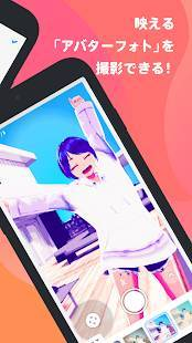 Androidアプリ「VRoidモバイル」のスクリーンショット 4枚目