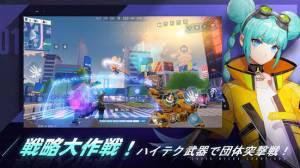 Androidアプリ「機動都市X:スーパーメカシティ」のスクリーンショット 2枚目