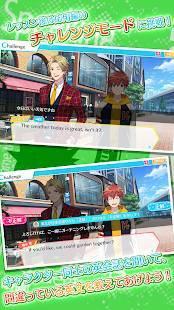 Androidアプリ「re:コロキュアル」のスクリーンショット 2枚目