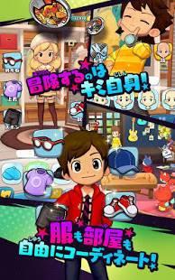 Androidアプリ「妖怪ウォッチ メダルウォーズ」のスクリーンショット 5枚目