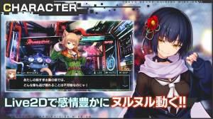 Androidアプリ「凍京NECRO<トウキョウ・ネクロ> SUICIDE MISSION」のスクリーンショット 2枚目