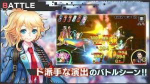 Androidアプリ「凍京NECRO<トウキョウ・ネクロ> SUICIDE MISSION」のスクリーンショット 3枚目