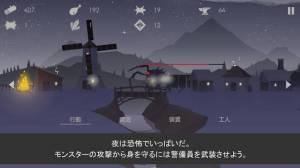 Androidアプリ「灯火:見棄てられた世界にて」のスクリーンショット 2枚目