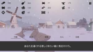 Androidアプリ「灯火:見棄てられた世界にて」のスクリーンショット 4枚目